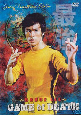 Game Of Death DVD Bruce Lee