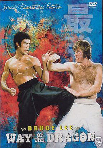 Way/Return of the Dragon DVD Bruce Lee