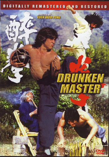 The Drunken Master movie DVD Jackie Chan
