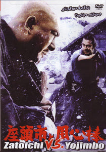 Zatoichi vs Yojimbo movie DVD