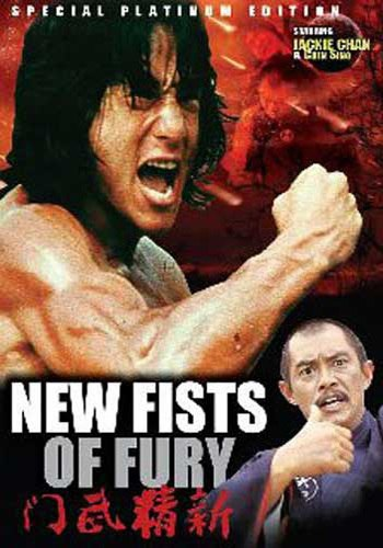 New Fists of Fury DVD