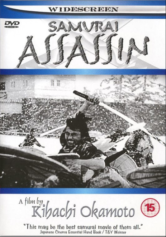 Samurai Assassin DVD