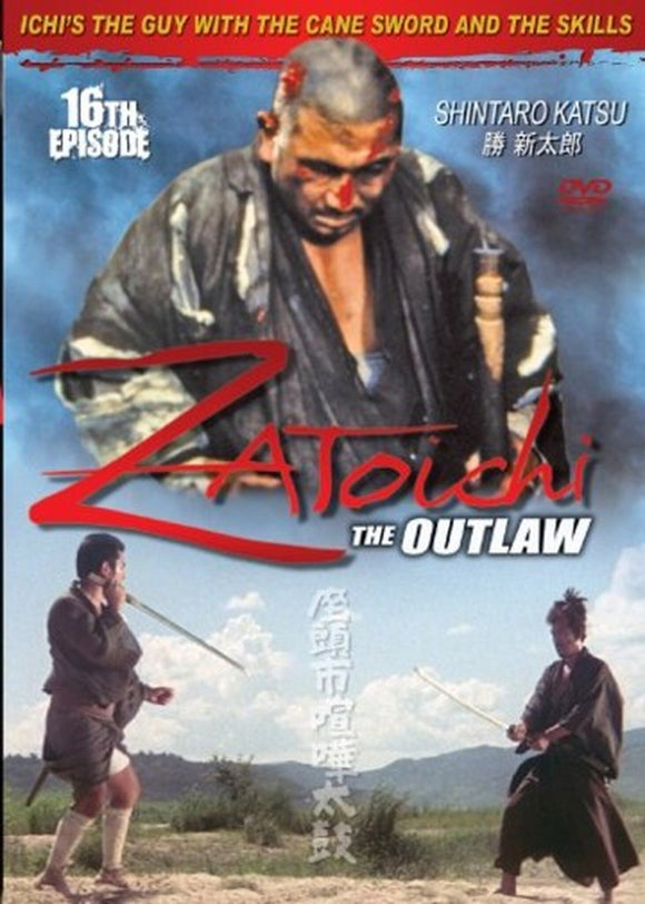 Zatoichi the Outlaw Blind Swordsman Japanese Samurai Action movie DVD subtitled