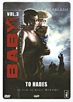 Baby Cart to Hades Sword of Vengeance #3 DVD Lone Wolf & Cub Japanese Samurai