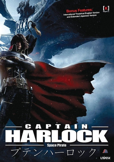 Captain Harlock Space Pirate -Japanese Science Fiction Action movie DVD 4.5 star