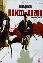 Hanzo the Razor Sword of Justice - Japanese Kazuo Koike Manga movie DVD 4.5 star