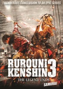 Rurouni Kenshin The Legend Ends - Japanese Fantasy Martial Arts Action movie DVD