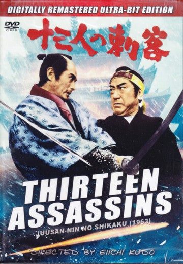Thirteen Assassins - Classic Japanese Samurai Action movie DVD English subtitles
