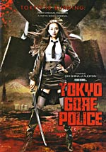 Tokyo Gore Police - Japanese Sci Fi Action Adventure movie DVD English subtitles