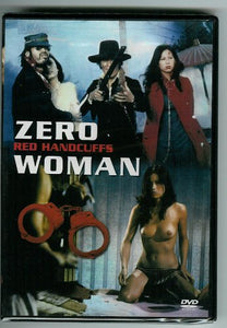 Zero Womam: Red Handcuffs - original Japanese Violence movie DVD