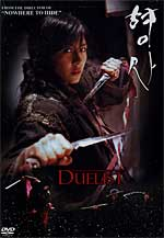 Duelist - Korean Murder Action Suspense movie DVD subtitled