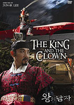 King and the Clown - Korean Dramedy #1 Movie of 2006 DVD 4.5 stars! subtitles