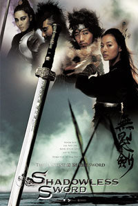 Shadowless Sword Muyeong Geom - Korean Epic Martial Arts Action movie DVD