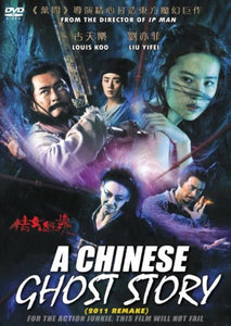 A Chinese Ghost Story (2011 Remake) - Hong Kong Martial Arts Classic movie DVD