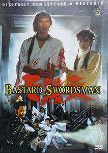 Bastard Swordsman - Hong Kong Kung Fu Martial Arts Action movie DVD subtitled