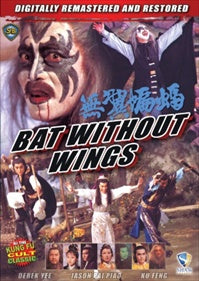 Bat Without Wings - Hong Kong Kung Fu Cult Classic Thriller Action movie DVD