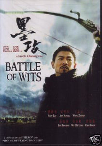 Jacob Cheung's Battle of Wits Andy Lau - Chinese Martial Arts War Action DVD