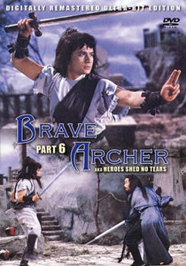 Brave Archer 6 Heroes Shed No Tears - Kung Fu Martial Arts Action movie DVD