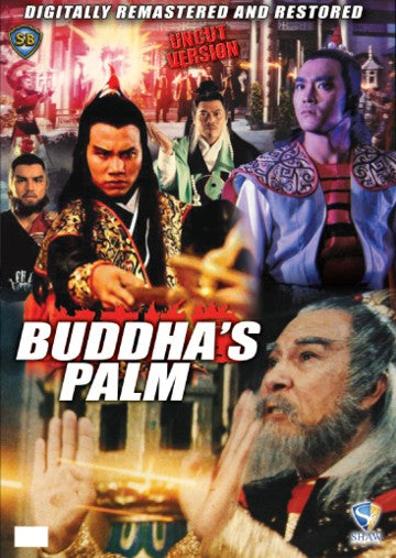 Buddha's Palm - Classic Hong Kong Kung Fu Action movie DVD subtitled