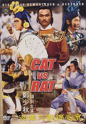 Cat vs Rat - Kung Fu Historical Action Comedy movie DVD subtitled