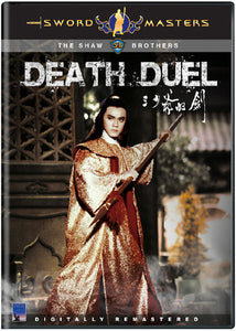 Death Duel (Shaw Bros) - Digital Remastered Kung Fu Fantasy Action DVD subtitled