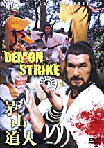 Demon Strike - Hong Kong Kung Fu Action movie DVD English subtitled