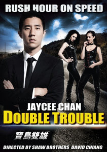 Double Trouble - Action Comedy film stars Jaycee Chan (son of Jackie Chan) DVD