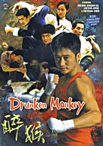 Drunken Monkey - Hong Kong Kung Fu Martial Arts Action movie DVD English