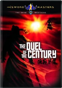 Duel of the Century - Shaw Bros Martial Arts Action movie DVD subtitled