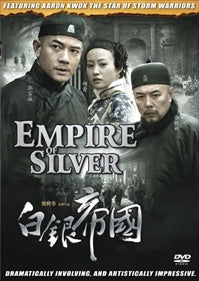 Aaron Kwok in Empire of Silver - Hong Kong Action Suspense movie DVD subtitled