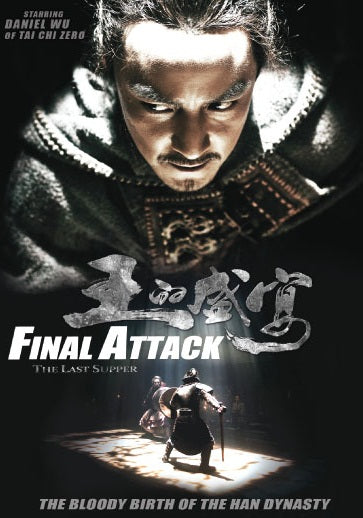 Final Attack the Last Supper Bloody Birth of Han Dynasty DVD subtitled