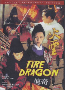 Fire Dragon - Hong Kong Kung Fu Martial Arts Action movie DVD subtitled