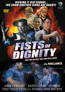 Fists of Dignity Gallants - Shaw Bros Kung Fu Martial Arts Action movie DVD
