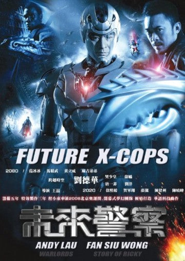 Future X-Cops - Andy Lau Martial Arts Sci Fi Action movie DVD subtitled