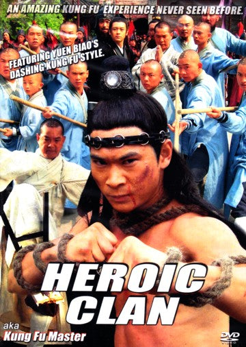 Yuen Biao Heroic Clan Kung Fu Master - Hong Kong Martial Arts Action DVD English