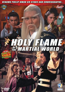 Holy Flame of the Martial World - Kung Fu Martial Arts Cult Classic DVD English
