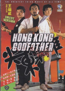 Hong Kong Godfather - Triad Gang Action movie DVD subtitled