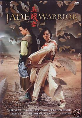 Jade Warrior - Hong Kong Kung Fu Martial Arts Action Love Story DVD subtitled