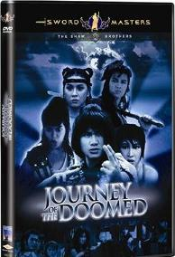 Journey Of The Doomed Sword Master Tung Wei - Hong Kong Kung Fu Action DVD