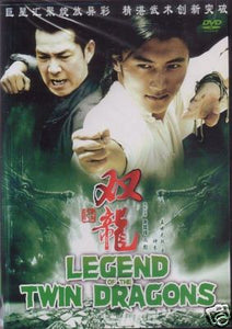 Yuen Biao Legend of the Twin Dragon - Hong Kong Kung Fu Martial Arts Action DVD