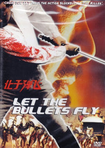 Let the Bullets Fly - Chow Yun Fat Hong Kong Kung Fu Action movie DVD subtitled