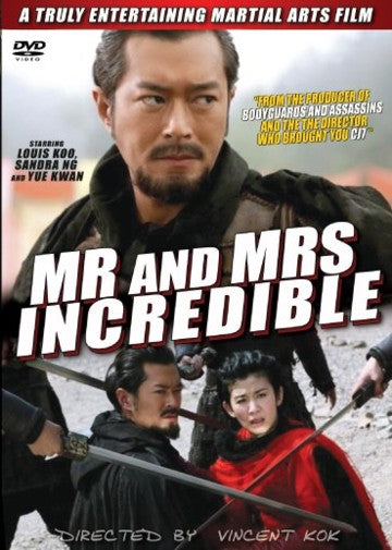 Mr and Mrs Incredible - Hong Kong Kung Fu Martial Arts Action movie DVD subtitle