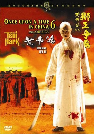 Jet Li Once Upon a Time in China & America - Hong Kong Kung Fu Action DVD dubbed