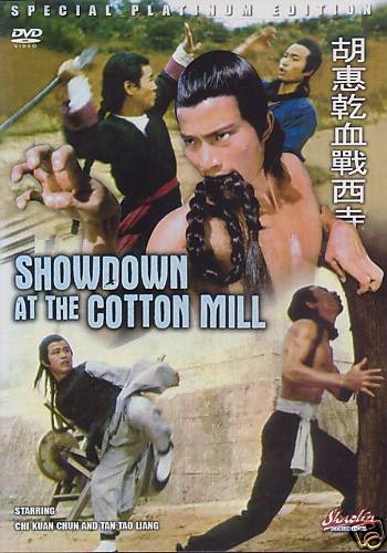 Showdown At The Cotton Mill - Hong Kong Kung Fu Martial Arts Action movie DVD