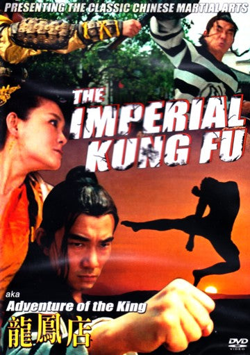 Imperial Kung Fu Adventure of the King - Classic Chinese Martial Arts movie DVD