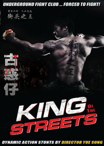 King of the Streets Jie Tou Zhi Wang - Martial Arts Underground Fight Club DVD