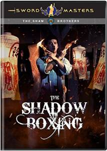 The Shadow Boxing - Shaw Bros Kung Fu Martial Arts Action movie DVD subtitled
