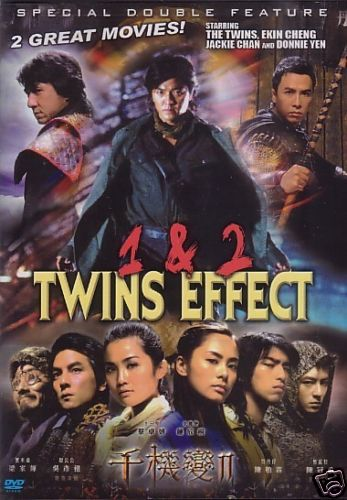 Twins Effect 1&2 Double Feature DVD - Kung Fu Martial Arts Action movie