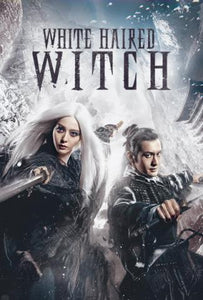 White Haired Witch - Hong Kong Kung Fu Fantasy Action movie DVD subtitled