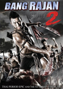 Bang Rajan 2 - Thai 1700s Epic Battle Action movie DVD subtitled